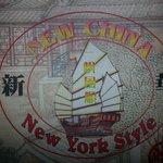 Love New China