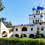 Kolomenskoye Historical and Architectural Museum and Reserve