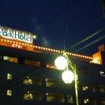Foto de Iwata Park Hotel