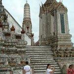часть храма