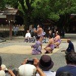 Sumo blessing