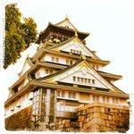 Osakajyo castle