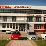 Foto de Avangard Hotel