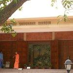 Ramakrishna Museum