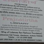 Library in Dakshineswar temple
