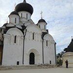 Staritskiy Holy Dormition Monastery