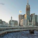 Photo de Dar Al Ghufran