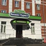 Moskau, Tourist Hotel