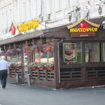 Pizzeria/Sushi Bar in Moscow, Russia