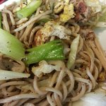 Build your own healthy chowmein dish and more...