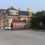 Tianhai Holiday Villas