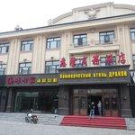 Huilong Business Hotel