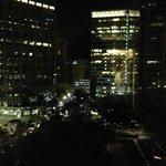 Hermosa Vista de la Ciudad.