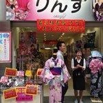 A salesperson in a kimono