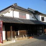 Birth Place of Soho and Roka Tokutomi