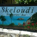 Photo of Skeloydi restaurant