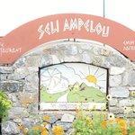 Seli Ampelou Restaurant