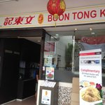 ภาพถ่ายของ Boon Tong Kee