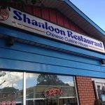 Foto de Shanloon Chinese Cuisine House