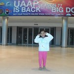 UAAP at the Big Dome