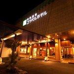 Kikunan Onsen Ubl Hotel