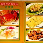 Foto di Lao DaChang Restaurant