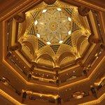 エミレーツパレスホテル ホール
