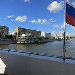 Частичка Москвы