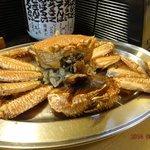 Crab so called KEGANI