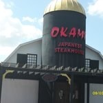 Photo de Okami Japanese Steakhouse