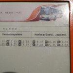 バスの時刻表 土日
