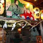 lovers shrine