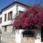 Lovely houses in Skiathos