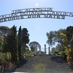 Вход в Сад Аламеда