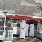 Kholood restaurant