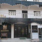 Hotel Mahamaya