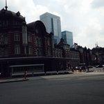 Tokyo Station JR