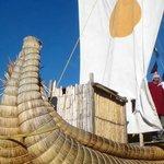 Музей тростниковых лодок