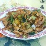 Wonderful House Chinese Restaurant Foto