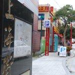 Busan China Town 1
