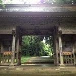 Shitori Shrine