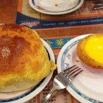 Bo Lo Bun and Egg Tart - at Kam Wah Cafe
