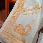 Paper bag to take away your Bo Lo Bun