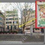 City Backpacker Hostel Biber Zurique