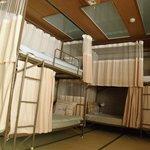 Foto de Tokyo Sumidagawa Youth Hostel