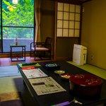 chambre japonaise vue montagne