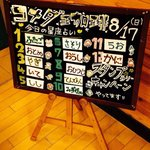 コメダ珈琲店 藤枝駅南店の写真