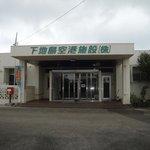 Photo of Ocean House in Sashiba