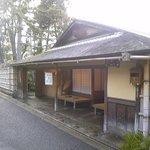 歴史ある本館表玄関。門前茶屋から料亭が発祥した史実を伝える。
