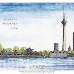 Tianjin TV Tower